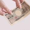 遂に出品禁止!なぜメルカリで現金が取引されてたの?理由はクレジットカード枠の現金化