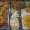 [21/03/17]「琉花」の「甘辛しょうが焼き(日替わり弁当)」 300円 #LocalGuides