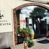 【清田区】DOLCE VITA 本店【美しが丘】可愛いらしいお店に甘すぎないケーキのギャップが良い!