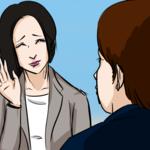 婚活に効く!女心講座:女性から言われたらあきらめた方がいいセリフとは?