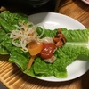 お家でサムギョプサルがちょー美味かった!レシピも簡単でホットプレートがあればOK!