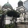 東京半日観光