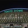 namie amuro Final Tour 2018 ~Finally~@東京ドーム