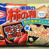 亀田製菓 亀田の柿の種 明太子×マヨピーナッツ