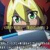 遊☆戯☆王SEVENS 第1話 雑感 遊我君がどうみてもデュエマやカブトボーグのクローンに見える。
