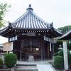 京都 六地蔵めぐり  (8月22日)