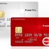 メインカードとして最強のP-oneWizはなぜランキングサイトで紹介されないのか?