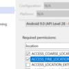 Xamarin.Formsでバックグラウンド(非アクティブ時でも)で位置情報を取得し続ける(Android編)
