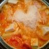 #20 初の赤から🍲トマチー鍋🍅♪
