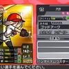 【ファミスタクライマックス】 虹 金 アリサ 選手データ 最終能力 バンダイナムコスターズ