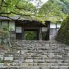 ドライブ in 秋月城跡(古処庵・垂裕神社)