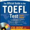 TOEFL対策の第1歩