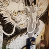 龍神様と道ひらきの神様に呼ばれていました✨(りゅうカフェ、猿田彦三河神社)