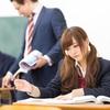 勉強を教える人間は どこまで高学歴であるべきか?