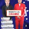 グノシーQ速報 4択はキビシー!中居正広 平成最後のガチ対決でBKB 卓球で大活躍!