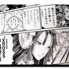 """ F.S.S.DESIGNS 6 XROSS JAMMER""を1000円安く購入するテクニック"