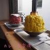 【台南カフェ】kokoni cafe 台湾乙女に大人気!可愛いがギュッとつまったおしゃれカフェ