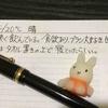 【万年筆・インク】妻のねこ日記・2020年12月第1週!【猫写真と粘土細工】