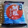 鯛塩ラーメンを食べるよ【愛媛のご当地インスタント麺】