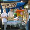 【つるま屋】原町内会夏祭りに出店しました!