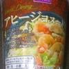 TV World Dining アヒージョヌードル 105−6円(イオン)