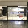 羽田空港国際線114番ゲート付近ANAラウンジ訪問記 | 2019年10月マラッカ週末弾丸旅行1