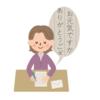 ビジネスマンが知っておくべき「手書き」の効用とおすすめボールペン5選