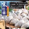 情報 記事 レシピ cookpadTV カスミ 1月18日号