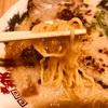 【北熊 熊本駅店∞西区】熊本・非とんこつラーメン界の先駆者《YouTube有り》