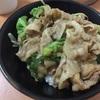 超簡単「すた丼」をよく作ります。〜僕の得意料理〜