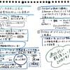 あたらしい経済ニュース2018/9/5