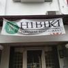 """リッポーチカラン """" 響 HIBIKI """" シンガラジャ通りの活気に一役買う⁉︎"""
