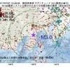 2017年07月27日 13時49分 静岡県東部でM3.0の地震