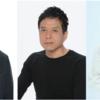 松井玲奈 勝村政信等とともに「仮面ライダービルド」参戦が決定 元宇宙飛行士の都知事役を演じる