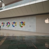 Apple 川崎オープン日確定とお詫び そして Apple Store の今後の可能性