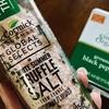 オーガニックスパイスはおしゃれキッチン雑貨になる♬iHerbおすすめ*購入品
