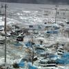 【地震】首都直下地震?次は「神奈川」が危ないと思う、これだけの理由~郁代さん、スズさん、百瀬の夢など
