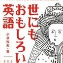 旅三昧&ときどき読書+映画