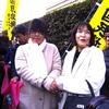 【68】最高裁要請、行ってきました!!