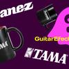 マグカップ ( Ibanez & TAMA )