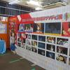 【コラボショップ】涼宮ハルヒの憂鬱 笹の葉ラプソディ展@東京都・ゲーマーズAKIHABARA