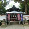 幡ヶ谷氷川神社(渋谷区/幡ヶ谷)への参拝と御朱印