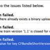 【Xcode】Submit時に出るエラーを解決する