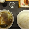 昨日のディナー