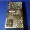 Mr.Children『REFLECTION』ゲット〜っ!感動の開封インプレッション