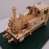 木工細工蒸気機関車作品展 - 北岡茂治さん傘寿記念