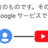 YouTubeの利用はブランドアカウントで