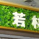 野球用品専門店若林スポーツおすすめ商品ブログ
