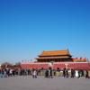 ついに留学先決定!北京に行きます!!