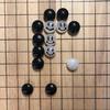 ニコちゃん問題レベル2(4)